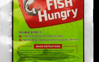 Описание, Реальные отзывы, Где купить? Активатор клева Голодная Рыба